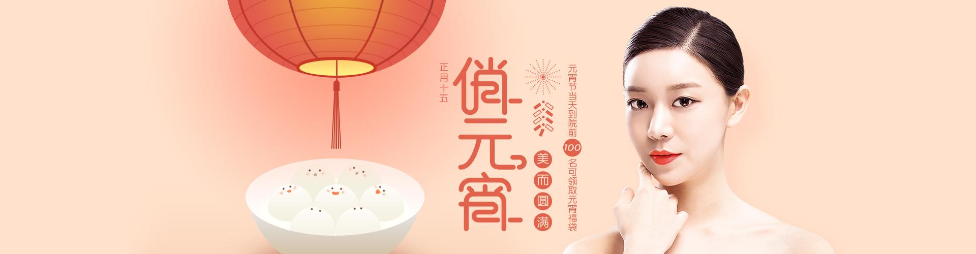 上海六月活动