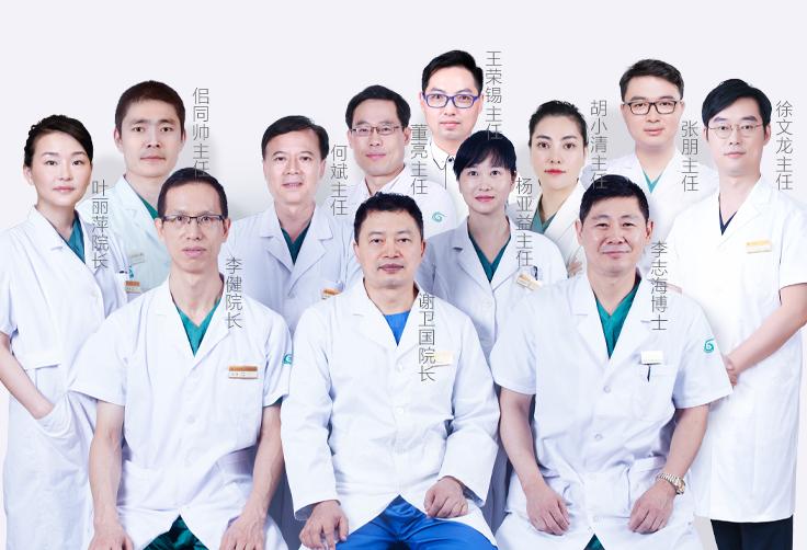 上海整形专家团队