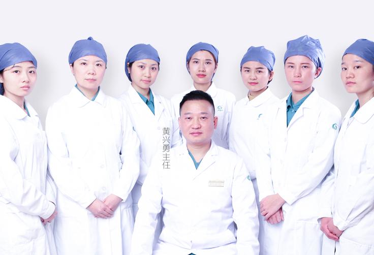 华美植发团队