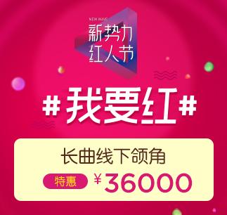 """热烈祝贺""""2017上海亚太创面与瘢痕国际高峰论坛""""成功举办"""